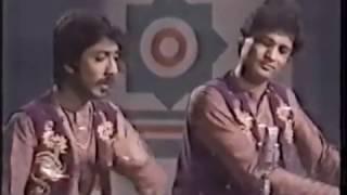 Ustad Asad and Hamid Amanat Ali khan  Raag Darbari