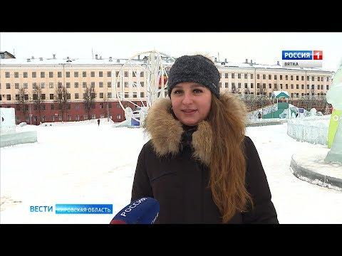 Вести. Кировская область (Россия-1) 18.02.2020(ГТРК Вятка)