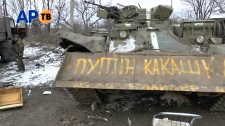 В Дебальцево ВСУ сбрасывали своих бойцов в огромную яму с фекалиями.