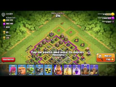 Level 6 Goblin - De Farming Strategy th9 2017 - Clash Of Clans Android Gameplay