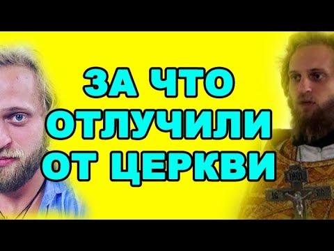 Голая Ольга Рапунцель с Дом 2 мастурбирует