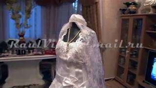 Цыганская свадьба. Часть 3. Приданное  одежда.