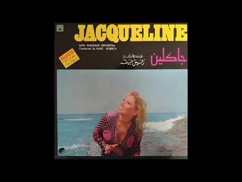 جاكلين - Jacqueline