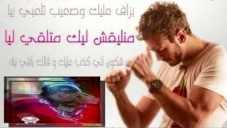 Saad Lmjarad inti Baghya wahed-remix By Mehdi Weld Lmdina