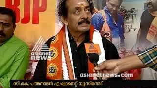 Police spreading fake news says C K Padmanabhan