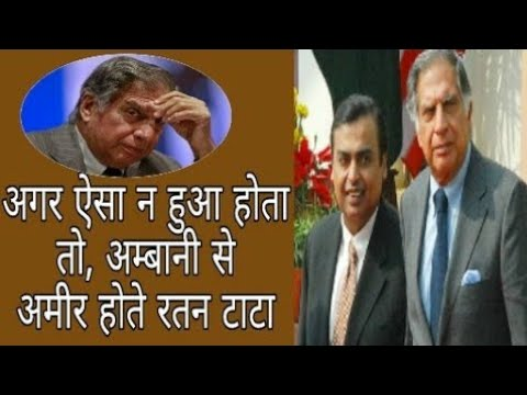 why Ratan tata is not richest indian While tata group is biggest indian company | know here in hindi