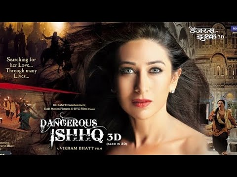 Tu Hi Rab Tu Hi Dua - Dangerous Ishhq (Audio) W/Lyrics