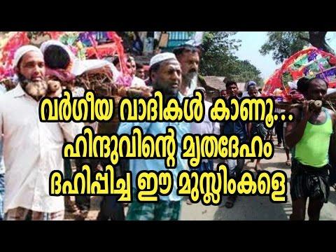 Muslim Neighbours Perform Hindu Man