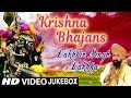 Janmashtami 2017 Special I Krishna Bhajans I Lakhbir Singh Lakkha I Full Video Songs Juke Box video