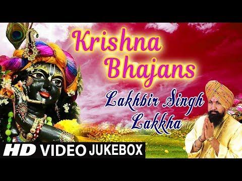 Janmashtami 2017 Special I Krishna Bhajans I LAKHBIR SINGH LAKKHA I Full Video Songs Juke Box