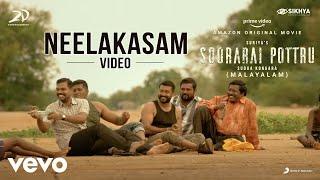Soorarai Pottru (Malayalam) - Neelakasam | Suriya | G.V. Prakash Kumar | Sudha Kongara