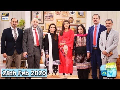 Good Morning Pakistan - 28th February 2020 - ARY Digital Show