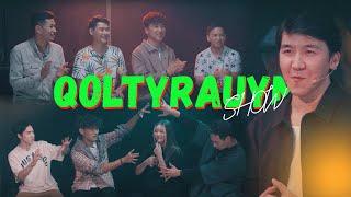 Qoltyrauyn Show   Bip house vs Synyptas   2 выпуск