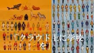 TED_イントロ集_vol.03 【テド・TEDTalks・スーパープレゼンテーション】