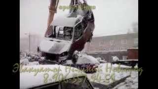 Утилизация(http://spasatelinn.ru/ Утилизация автомобилей ,эвакуатор в Нижнем Новгороде http://spasatelinn.ru/, 2014-10-27T17:51:06.000Z)