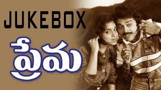 Prema Telugu Movie Songs   Audio Jukebox   Venkatesh   Revathi   Suresh Productions
