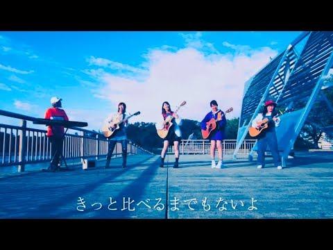 オールドファッション / back number【歌詞付】TVドラマ「大恋愛〜僕を忘れる君と」主題歌|Cover|MV|PV|バックナンバー