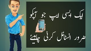 How to use multi screen on android || latest update 2018 || by tricks hacker