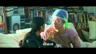 Love on the Cloud (2014) -  微爱之渐入佳境-Angelababy