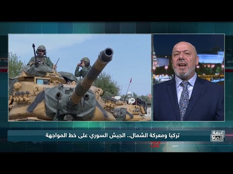 تركيا ومعركة الشمال.. الجيش السوري على خط المواجهة  - نشر قبل 4 ساعة