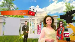 Pure Pakistani Content on BOL Entertainment