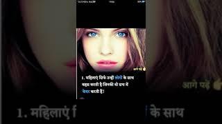 dil meri na Sune Dil Ka Main Kya Karun only instrumental ringtone