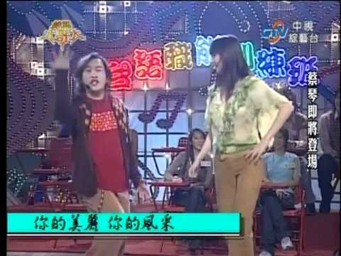 謝金燕 愛情限時批 手語表演 Ai-cheng Han-si-phoe Love Letters Express in sign language