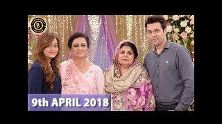Good Morning Pakistan - Faisal Naqvi & Umair Laghari - Top Pakistani show