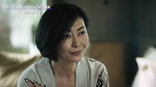 『蝶の眠り』 Blu-ray&DVD 10 /17 (水)発売 発売・販売:キングレコ...