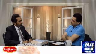 Rooh-e-Islam - Importance of Ayat-e-Kareema (Part1/2)