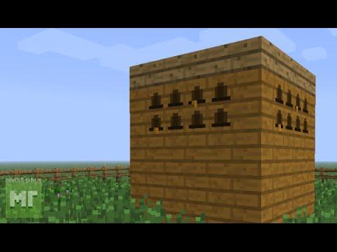 видео: Как сделать пропитанный корпус и пасеку в minecraft (Ответ тут!)