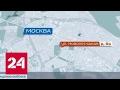 В Красногорске задержаны подозреваемые в похищении ребенка
