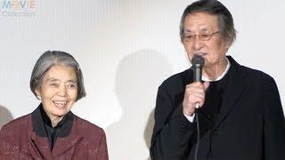 伝説の画家・熊谷守一夫妻を山崎努と樹木希林が演じた『モリのいる場所...