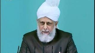 Sindhi Friday Sermon 13 August 2010, Requisites of acceptance of prayer, Islam Ahmadiyya