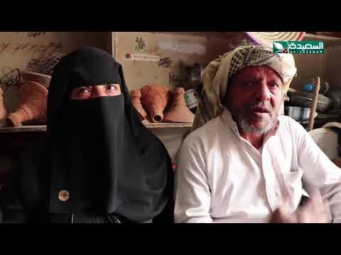 زوجان يجمعان الحرف اليدوية من ثلاثة عقود