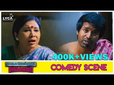 Kovai Sarala Comedy Scene - Pattaya Kelappanum Pandiya | Scene | Lyca Production