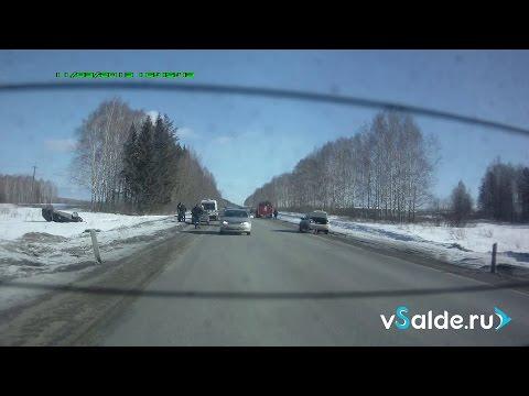 ДТП 08.03.2017 Покровка – Нижний Тагил