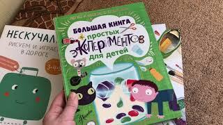 Обзор книг для развивающих игр с ребёнком