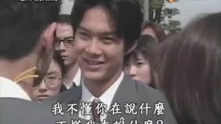 Video itazura na kiss 1996 episode 01 download MP3, 3GP, MP4, WEBM, AVI, FLV November 2019