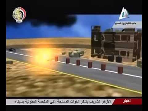 The Egyptian armed forces report on military operations in Sinai 1/7/2015