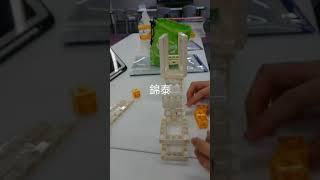 Publication Date: 2020-08-19 | Video Title: 第四屆STEM教育計劃 - Gigo培訓工作坊 保良局錦泰小