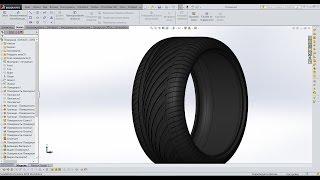 👌 Урок SolidWorks №8 Построение покрышки автомобиля