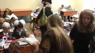 сентябрь 2010 год,700 школа,1 класс