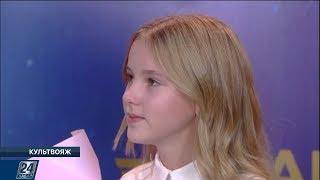 Junior Eurovision-2018 будет покорять Данэлия Тулешова