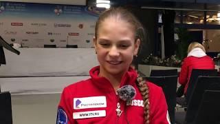 Александра Трусова Чемпионат Европы Грац Интервью