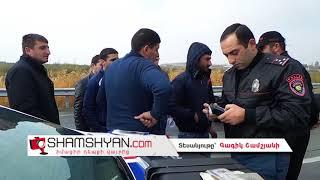 Երևան Գյումրի ճանապարհին բախվել են Ford Transit ն ու ЗИЛ ը