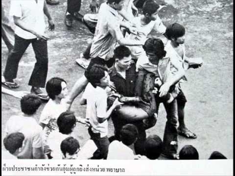 [RAP THAI] ประชาชน+14 ตุลา=ประชาธิปไตย by planman