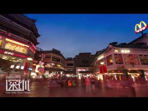 Timelapse of Shenzhen City Day & Night_Home of Chinese University of Hong Kong (CUHK), Shenzhen