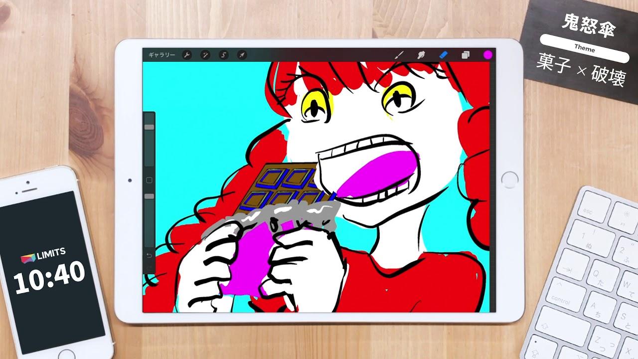 【テーマ:菓子×破壊】