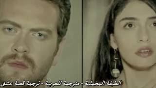 kalben sadece - sofa |  اغنية الحلقة 3 من الطبقة المخملية - مترجمة للعربية